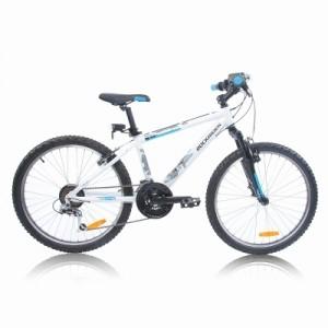 Vélo Décathlon VTT enfant 24 pouces 5.2 édition limitée