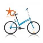 Vélo Décathlon B'cooOl bleu