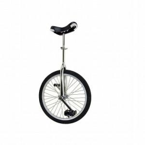 Vélo Décathlon Mono Cycle 20 Pouces
