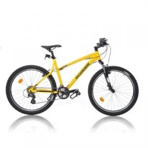 Vélo Décathlon VTT Rockrider 5.2 C3 platinium