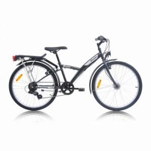 Vélo Décathlon enfant 24 pouces ORIGINAL Night & Day